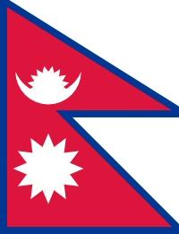 SecPoint Nepal