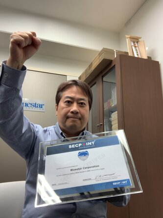 SecPoint Japan